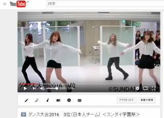 mini20170123dance.jpg
