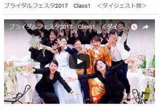 mini20170215bf_01.jpg