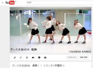 minidance030120170125.jpg