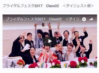 minitwitter_title_class2_2.jpg